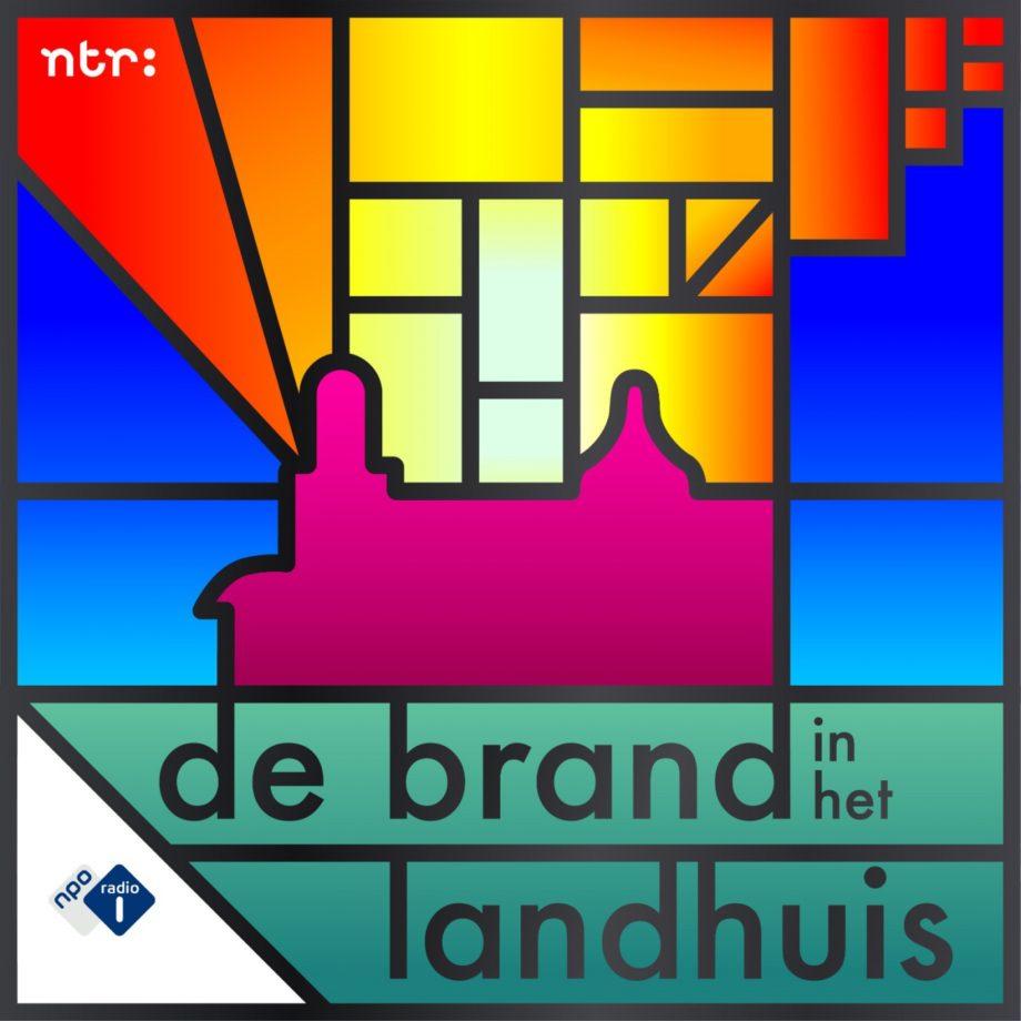 De Brand in het Landhuis (NTR)